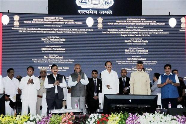 Foundation stone laid for inland waterway in Andhra