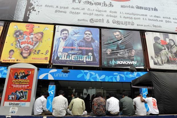 The members of Multiplexes Association of India (MAI) decided to shut shop of multiplexes in Chennai including the PVR and INOX against the double taxation for a second day on Wednesday. File photo: Mint