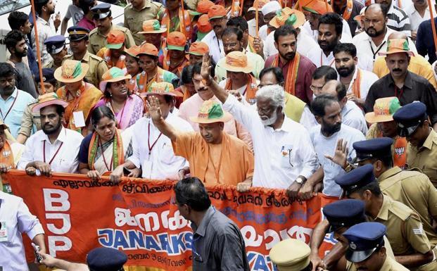 Image result for janaraksha yathra bjp