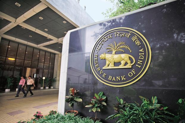 RBI said that the interstate spread was, on average, within nine basis points during the first half of 2017-18 as against seven basis points in 2016-17 and 2015-16. Photo: Bloomberg (Bloomberg)