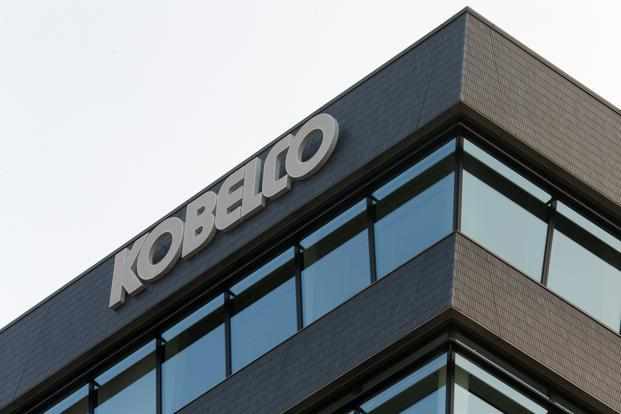 Investors have also rushed to unload Kobe Steel's bonds, causing the extra yield demanded to hold the securities over Japanese government notes to jump. Photo: Bloomberg