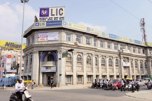 LIC's bid in the GIC Re IPO comes at a time when the reinsurance firm is looking to raise Rs11,372 crore at the upper end of the price band of Rs855-912 per share. Photo: Hemant Mishra/Mint (Hemant Mishra/Mint)