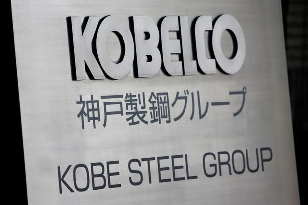 Japan's Kobe Steel shares dive as quality scandal spreads