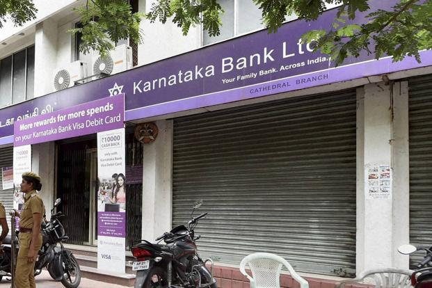 Karnataka Bank's net profit fell to Rs93.38 crore for the three months ended 30 September from Rs123.82 crore in the same quarter last year. Photo: PTI