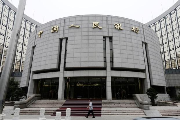China Set To Achieve 7% Growth In H2, PBoC Chief Says