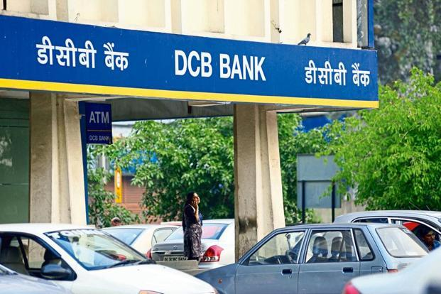 Net interest income or the core income of DCB Bank rose to Rs248 crore in the second quarter of 2017-18 from Rs190 crore in the year ago period. Photo: Pradeep Gaur/ Mint