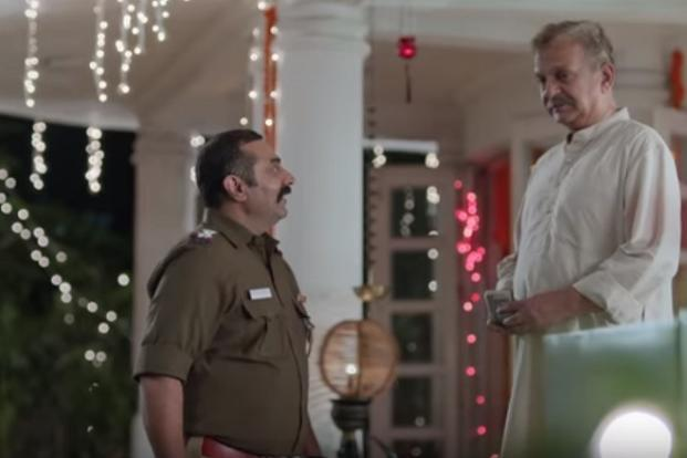 A screen grab from Ghadi detergent's Diwali ad.