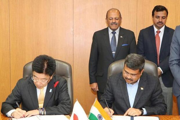 Pradhan signed MoC on LNG with Japan