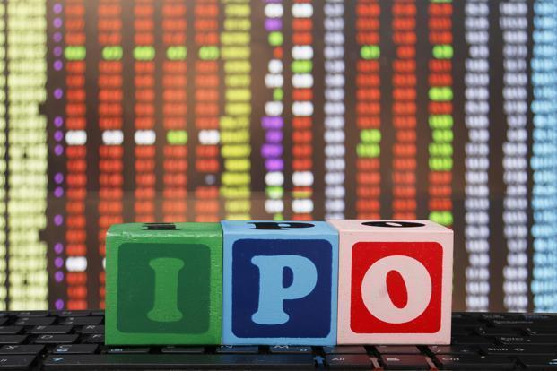Reliance nippon ipo lot price