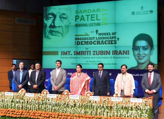 Minister of information & broadcasting, Smriti Zubin Irani; MoS for I&B, Col. Rajyavardhan Rathore; Prasar Bharati chairperson A. Surya Prakash and others during Sardar Patel Memorial Lecture 2017, in New Delhi on Thursday. Photo: PTI