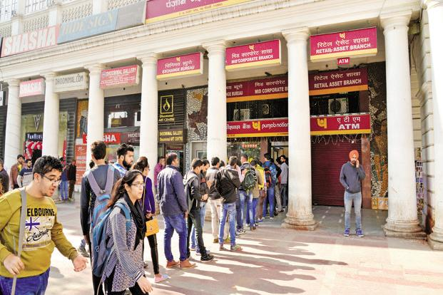 Gross bad loans as a percentage of total loans stood at 13.31% at end-September compared with 13.66% at end-June quarter and 13.63% a year earlier. Photo: Ramesh Pathania/Mint