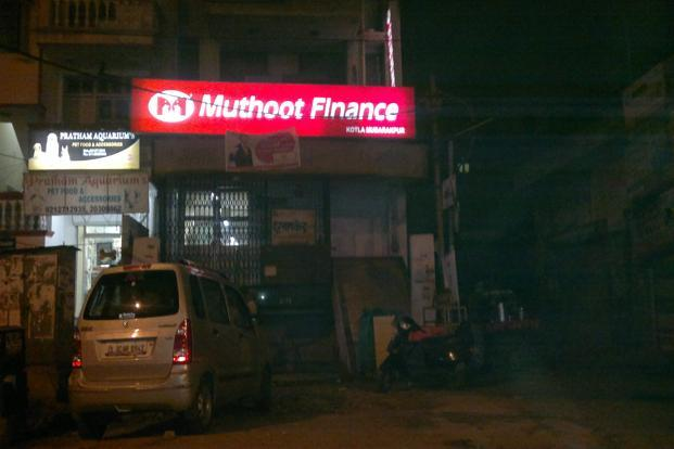 Muthoot Finance's total income increased to Rs1,670 crore during the quarter, up 20% from Rs1,386 crore a year agoPhoto: Prajakta Patil/ Mint
