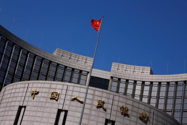 China announces long-awaited steps to open up financial services sector