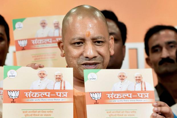 The civic polls, to be held in three phases from 22 November, are seen as a litmus test for the Yogi Adityanath government's popularity. Photo: PTI