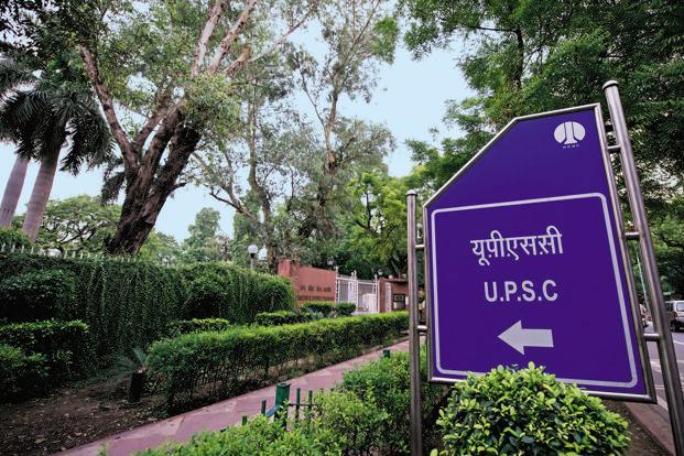 It is probably the first time that the UPSC has fixed a deadline for candidates to make representations on exam papers. Photo: Priyanka Parashar/Mint