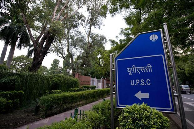 The Baswan committee that suggested changes in civil service exam pattern and age limit had submitted its report to the UPSC on 9 August 2016. Photo: Mint