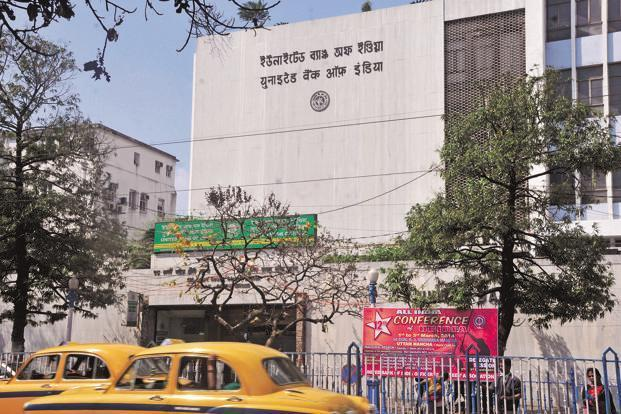 United Bank of India shares closed 0.29% down at Rs17.25 apiece on BSE on Wednesday. Photo: Indranil Bhoumik/Mint