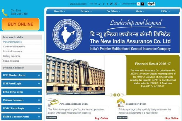 New India Assurance Q2 profit nearly  triples to Rs 748.27 crore
