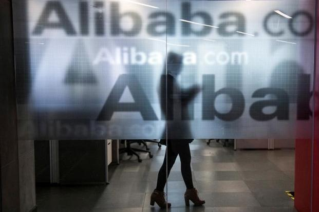 Alibaba buys stake in Chinese hypermarket chain Sun Art
