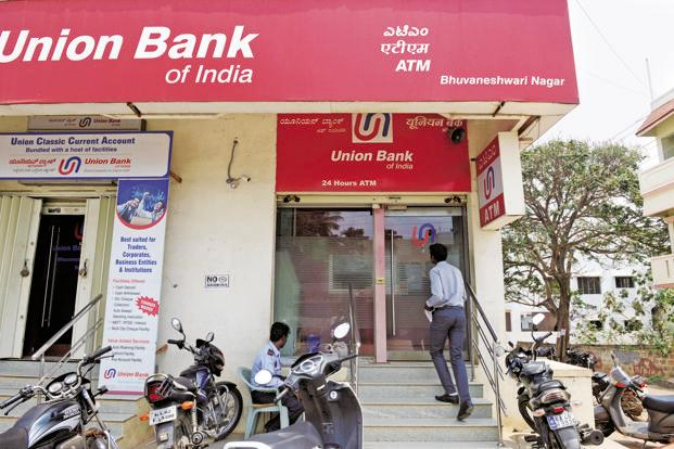 The funds raised through the qualified institutional placement (QIP) will help Union Bank of India to boost its capital adequacy. Photo: Hemant Mishra/Mint