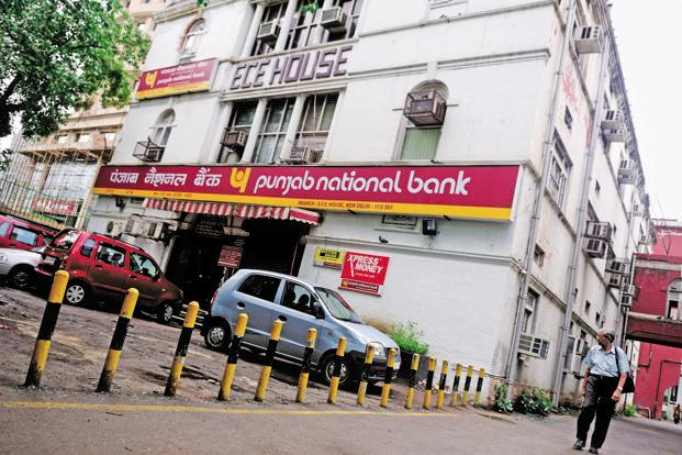 The new bulk deposit rates will be effective 1 December, Punjab National Bank said. Photo: Mint