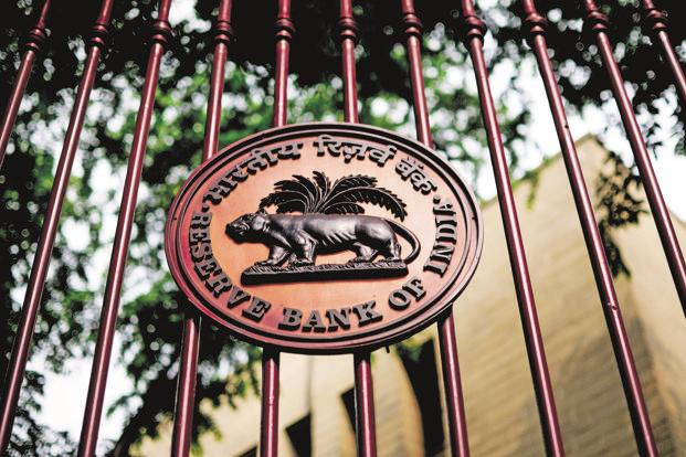 The Reserve Bank of India (RBI) has to stay cautious on interest rates at a time when global central banks are reducing their balance sheet size. Photo: Pradeep Gaur/Mint