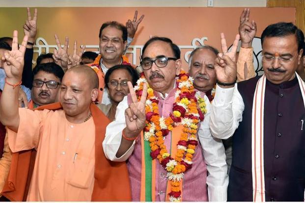 उप्र निकाय चुनाव बीजेपी जीत