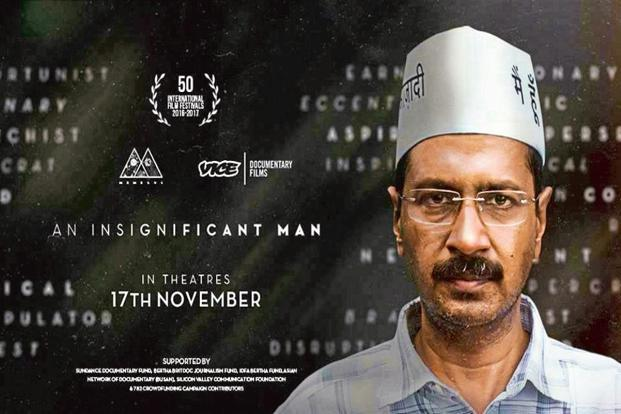 A poster of 'An Insignificant Man'.