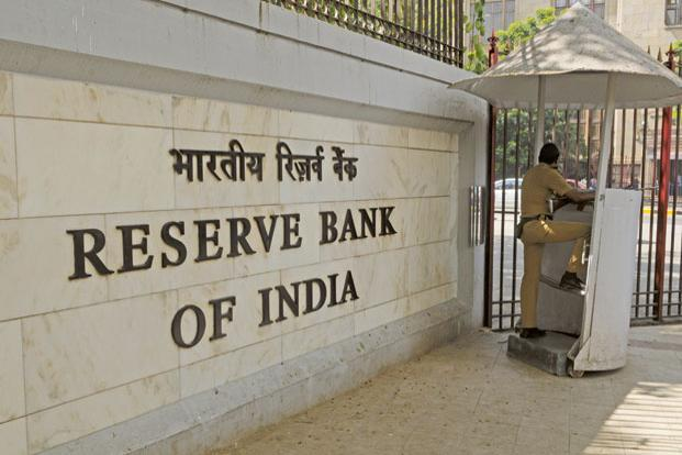 RBI Keeps Interest Rate Unchanged, Raises Inflation Forecast