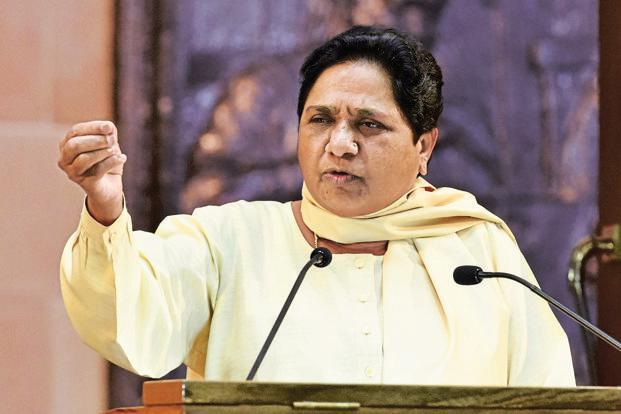 BSP chief Mayawati alleged that in civic body polls the government machinery was 'misused