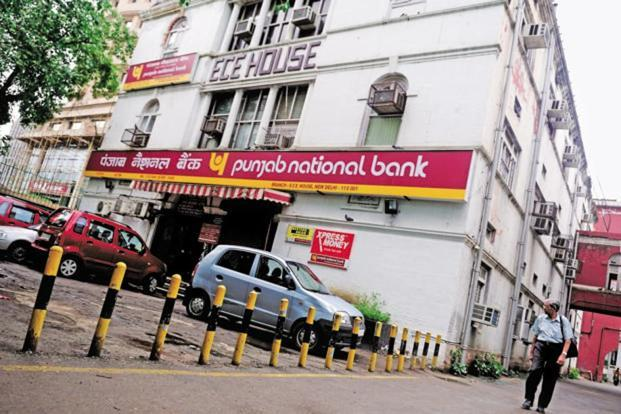 Punjab National Bank (PNB) has already appointed merchant bankers for the QIP and is expected to hit the market in the next few days. Photo: Pradeep Gaur/Mint