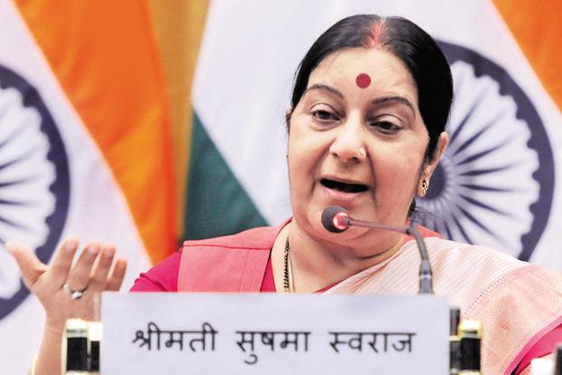 Indian foreign minister Sushma Swaraj will host in the 15th RIC foreign ministerial meeting in New Delhi on 11 December 2017