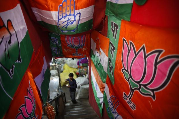Despite numbers, BJP cautious about tomorrows MLC bypoll