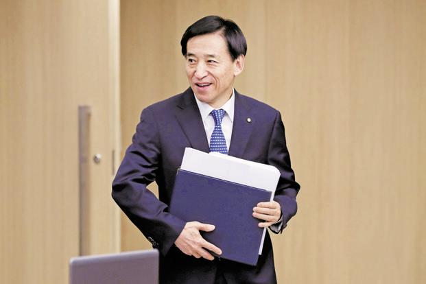 Bank of Korea governor Lee Ju-yeol at the monetary policy meeting in Seoul on 30 November. Photo: Bloomberg