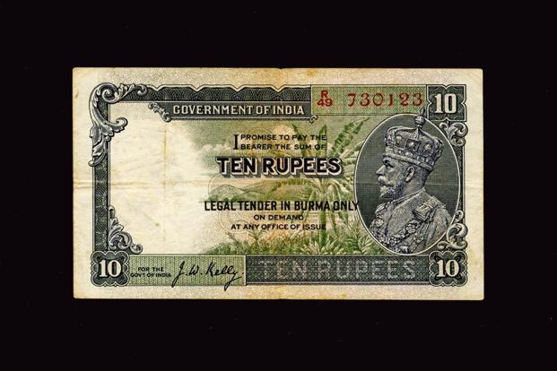 Reverse image of a note with Portrait of King George V : Rupees Ten with an overprint in black 'LEGAL TENDER IN BURMA ONLY'.  Courtesy Rezwan Razack