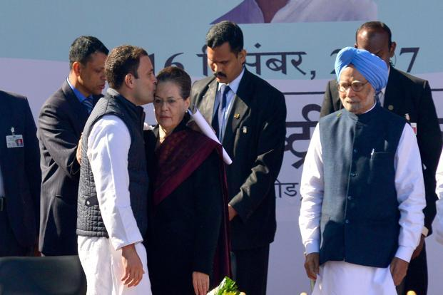 Rahul Gandhi takes over India's opposition Congress celebration