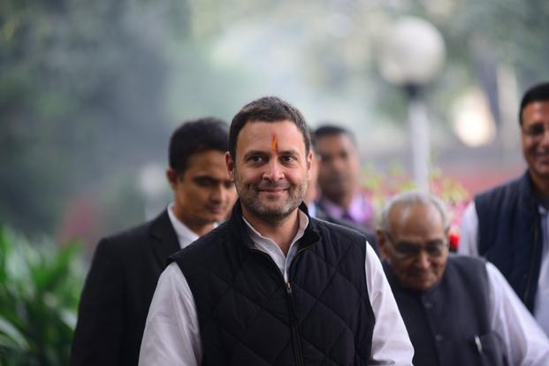 Rahul Gandhi is new Congress President