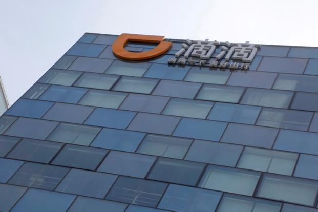 The funding round was backed by Chinese and foreign investors, Didi Chuxing said without elaborating. Photo: Reuters