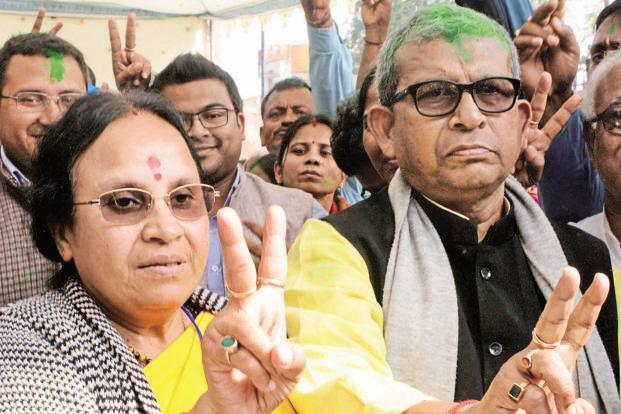 Sabang By-election Result: Trinamool Congress' Gita Rani Bhunia Wins