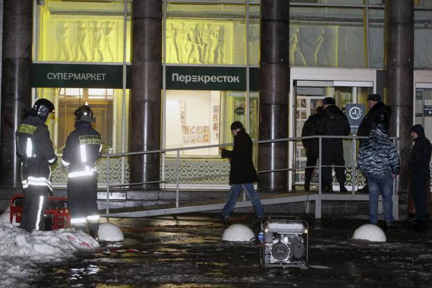 The explosion occurred at around 9.15pm as Russians geared up to celebrate the New Year