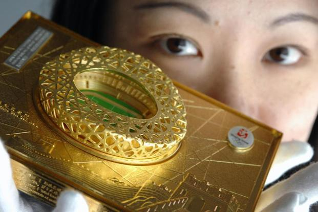 Gold prices have been turning higher soon after the Fed raises rates ever since the global financial crisis. Photo: AFP