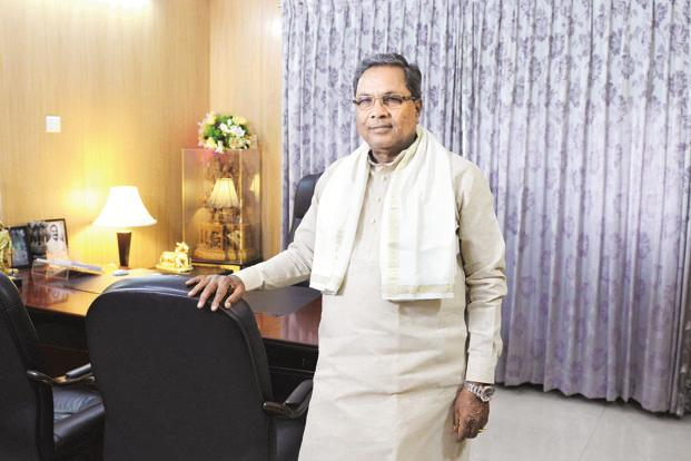 Terrorists yesterday, extremists today: Karnataka CM Siddaramaiah's U-turn