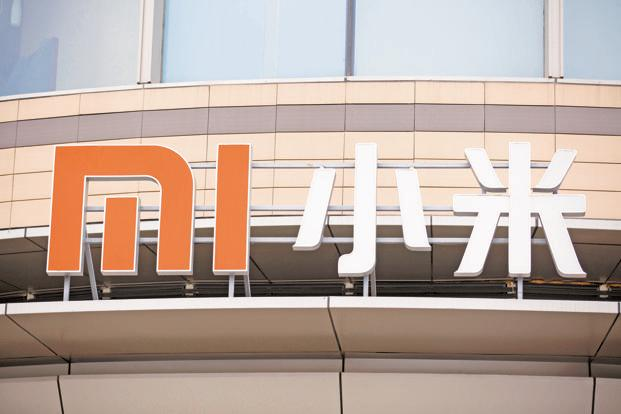 Xiaomi chooses banks for IPO