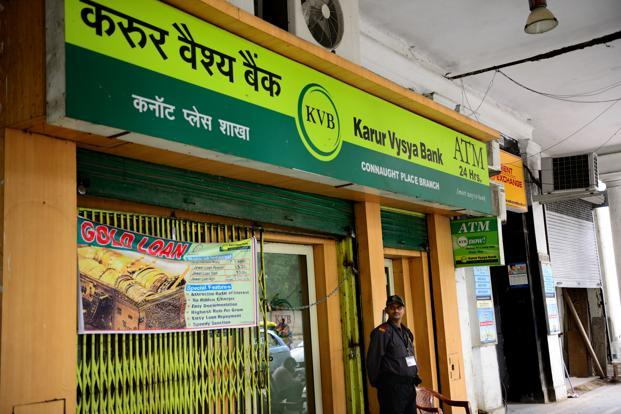 Shares of the Karur Vysya Bank traded at Rs109.10 apiece on BSE, up 0.51% from previous close. Photo: Mint