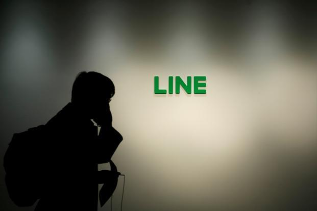 Separately on Tuesday, Line said it intended to use its popular messaging app to begin offering users financial services including cryptocurrency trading, loans and insurance. Photo: Reuters