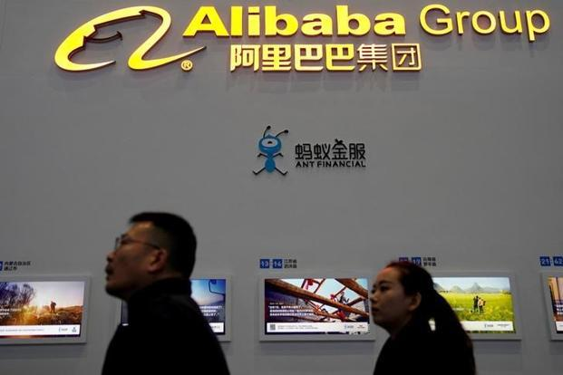 Alibaba Group dips after earnings come up short of expectations