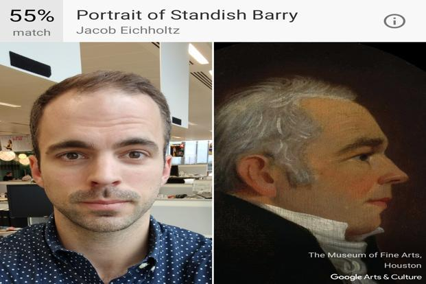 Google's art selfie app feature. Courtesy: Google Cultural Institute