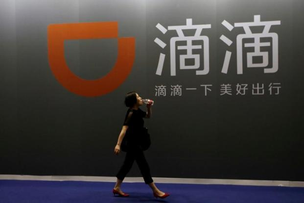 Didi Chuxing launches open car-sharing platform
