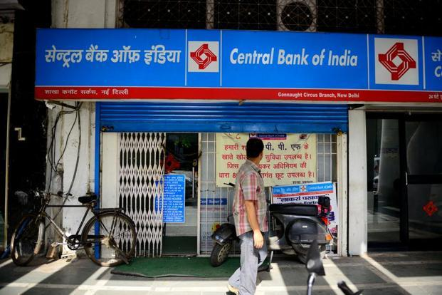 Andhra Bank slips deeper into red with Rs 532 cr loss