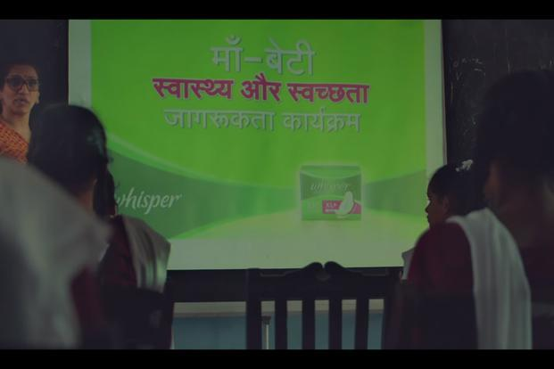 Apart from television and print advertising, Whisper educates girls on menstruation in schools through its Mother Daughter Menstrual Hygiene Program.